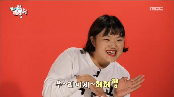잠~깐~만~ 성광이 참여한 캠페인에 신난 송이매니저, 덩실덩실♬