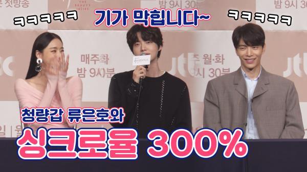 """안재현 """"8kg 증량… 청량甲 신부 지망생 류은호와 싱크로율 300%"""""""