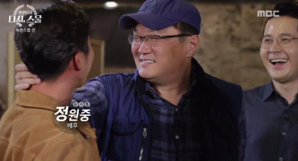 뉴 논스톱 동창회를 찾아온 깜짝 손님!