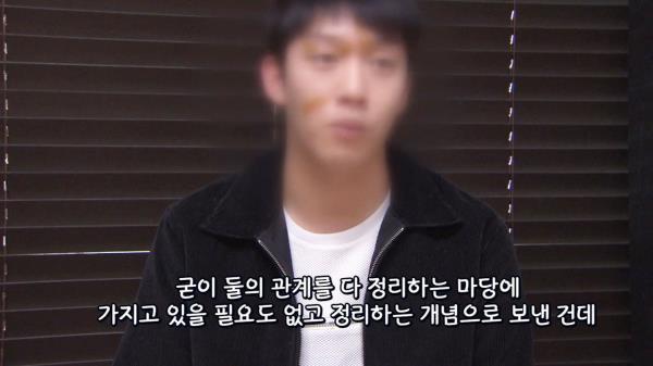 """""""관계 정리를 위해 보냈을 뿐"""" 구하라 전 남자친구의 인터뷰"""