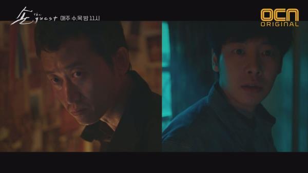 ♨소름엔딩♨ '손'이 온 아버지에 감응한 김동욱! #이럴수가
