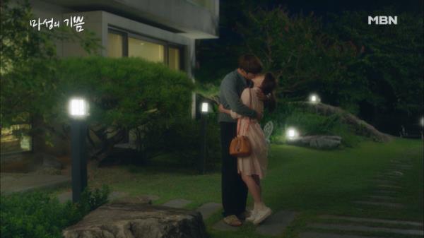 송하윤, 삐친 최진혁을 위한 까치발 키스♡