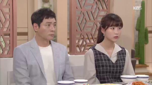 하희라, 김하림♥홍일권에 결혼 허락