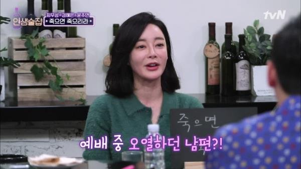 기상캐스터에서 배우로! 김혜은의 러브스토리