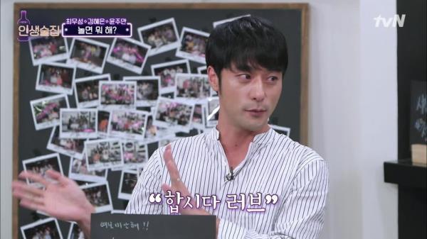 윤주만, 7년 열애 끝 결혼! 로맨틱 프로포즈♥
