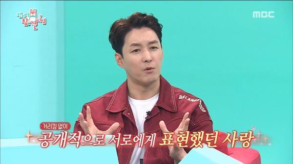 심형탁이 생각한 현무♡혜진 커플이 결혼할 것 같은 이유?