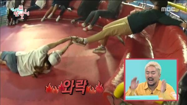 흔들리지 않는 편안함, 송이매니저 (ft.몰래 온 손님)