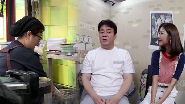 [선공개] 분식집 사장님을 위한 백종원의 미션!