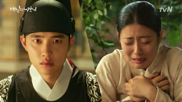 [11화 예고] 서로를 그리워하는 율과 홍심 ′하염없이 눈물만...′