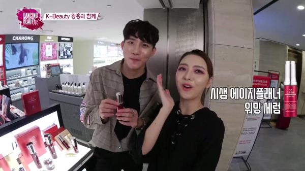 아이들 소연 커버 메이크업(feat. 왕홍) <댄싱뷰티2>