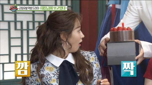 신동욱이 몰래 준비한 서프라이즈 선물♡