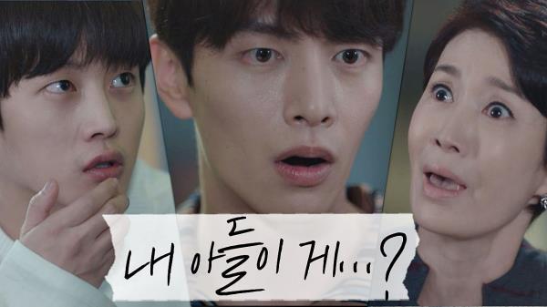 """new세계(김민석)가 불러온 대참사♨ """"내 아들이 게..??"""""""