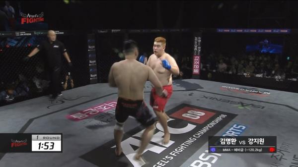 남성 MMA 헤비급 - 김명환 vs 강지원 - 8회 엔젤스파이팅 자선격투기 대회