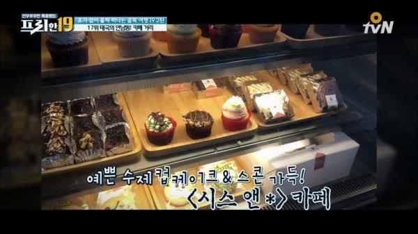태국판 연남동, ′아리 카페 거리′의 숨은 맛집 대공개!