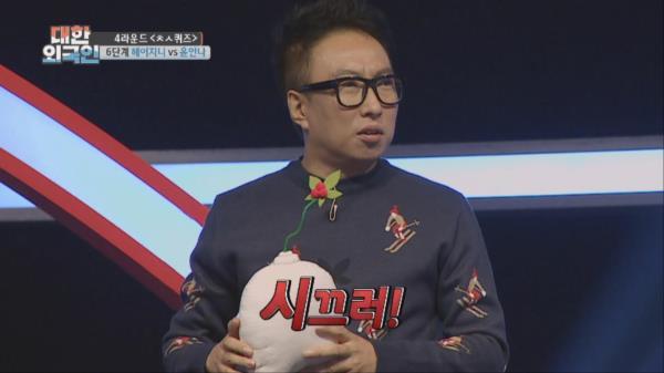 대한외국인 한국팀 작전변경?! 한국팀 에이스는 헤이지니??!