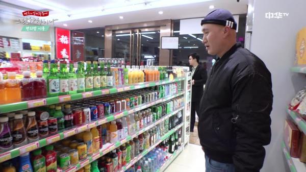 [빡구의 으랏차차이나] 중국에서 편의점 이용하기!