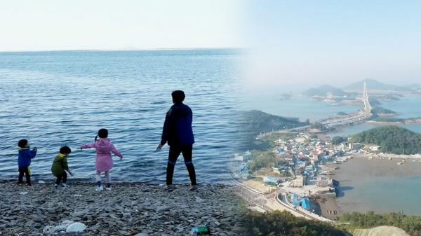 가을 바다를 즐기는 최고의 섬 '군산 신시도'