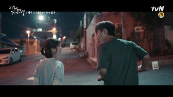 """[4화 예고] 한 걸음 더 가까워지는 두 사람! """"진강이~"""""""