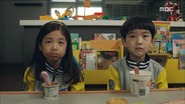 """옥예린-김건우 """"계속 우리 데리러 와주면 안 돼요?"""""""