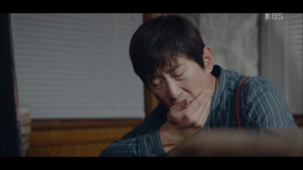 어퓨굿맨을 산산조각 내려는 이지아!