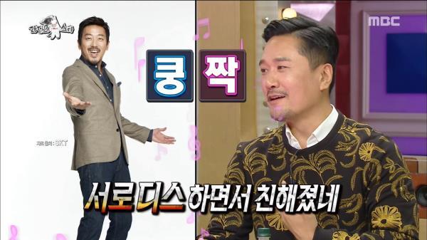 JK 김동욱, 하정우와는 디스 하며 친해진 사이
