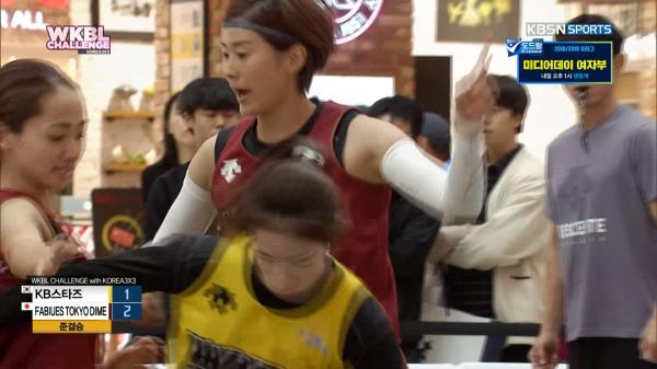 준결승, KB스타즈 vs FABLUES TOKYO DIME