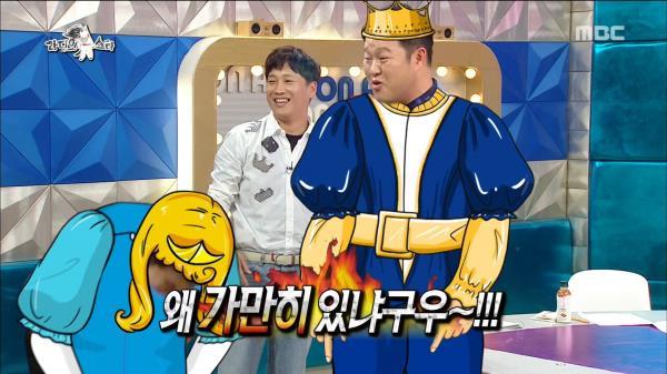 뜻밖의 프로레슬링 (ft. 공주님 안기)
