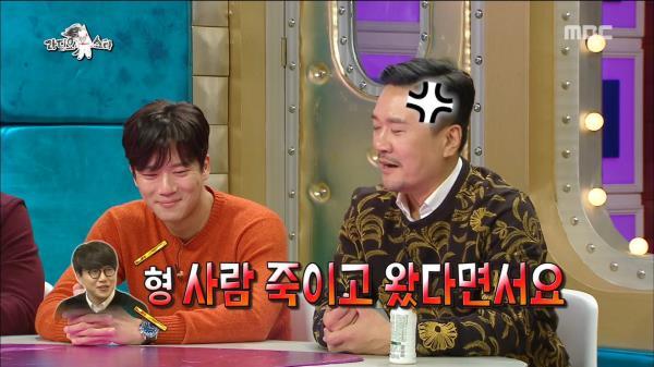 JK 김동욱, 캐나다에 퍼진 루머에 관한 진실은?