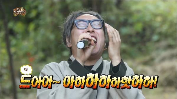 【오늘의 무도 10월 22일】 왕년에 노래방좀 다녀본 자연인들의 레파토리
