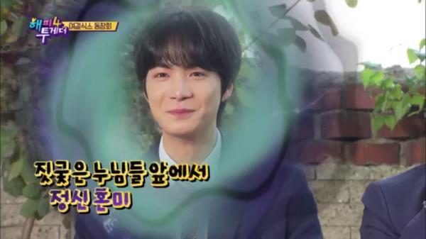 짓궂은 여걸들 앞에서 정신 혼미한 JR (귀여워 광!!광!!ㅠㅠ)