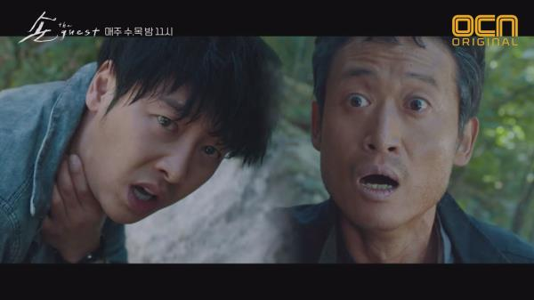 """""""여기서 멀리 도망쳐!"""" 김동욱 구하려는 아버지?!"""