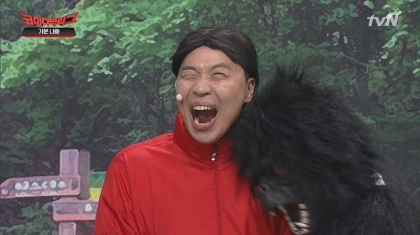기분나빠↗ 고릴라 아빠 이상준