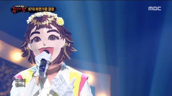 6연승을 향한 '동막골 소녀' 가왕 방어전 - 고백