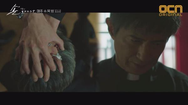 [14화 예고] 박일도, 그는 양 신부였다?!
