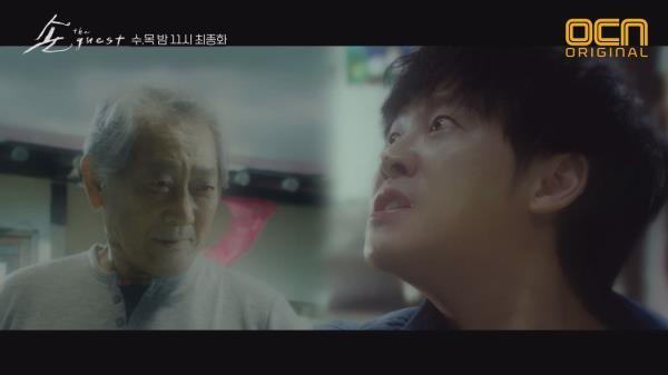"""""""박일도, 널 받아들일게"""" 김동욱의 마지막 선택?!"""