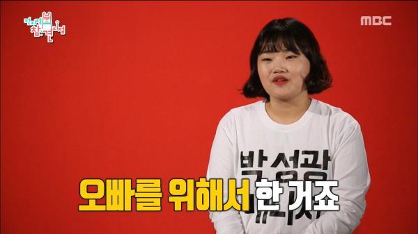 어려운 결정한 송이 매니저, 개콘 출격! (ft.살찐 송팀장)