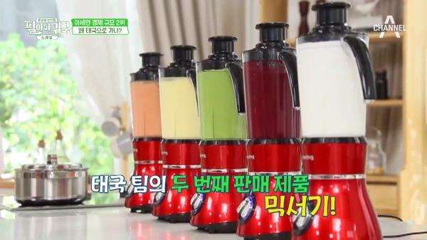 태국 시장에 출사표를 던진다! 대한민국 국가 대표 상품들은 과연 무엇?
