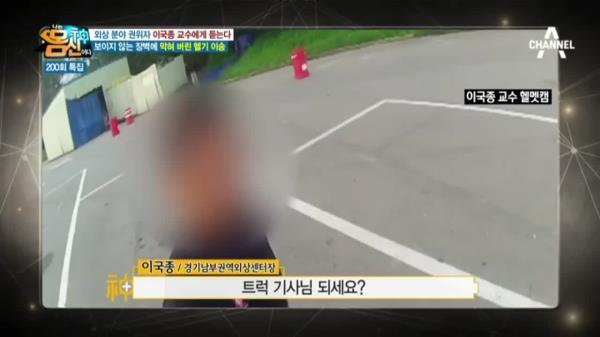 '한국은 안 돼요,' 헬기 이송을 막는 장벽
