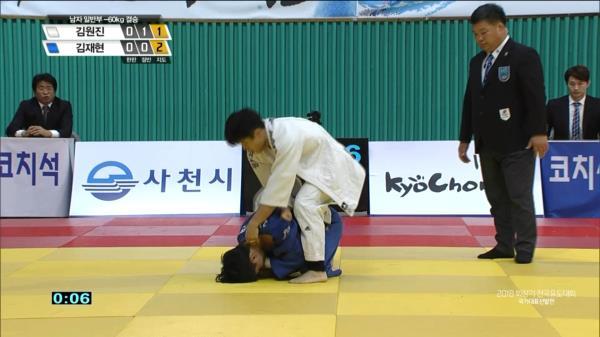 남자 일반부 -60kg 결승 김원진(경남도청) vs 김재현(한국체육대학교)