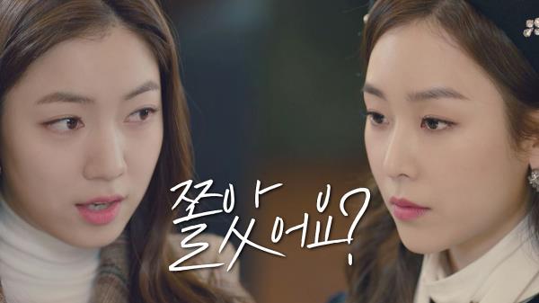 """(빡침) 서현진 약점 잡고 협박하는 류화영 """"쫄았어요~?"""""""