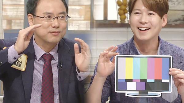 """전기세 절약 팁 """"티비를 버려라?!"""" (황금 장바구니)"""