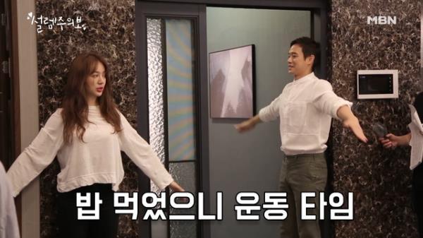 [메이킹] 천정명X윤은혜, 촬영장에서도 건강 챙기는 우유커플♥ (feat. 홍삼)