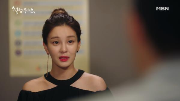 천정명, 윤은혜와의 연애로 날로 늘어나는 연기 실력☆
