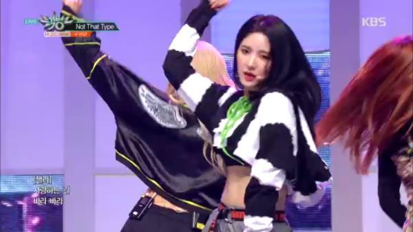 Not That Type - 구구단(gugudan)