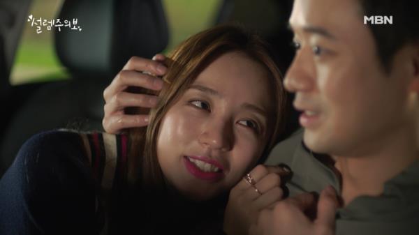 천정명X윤은혜, '우유커플'의 초밀착 위장 데이트♥ (둑흔둑흔)