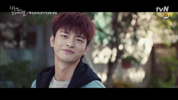 [12화 엔딩] 박성웅이 찾던 그 소년의 이름 ′강선호′