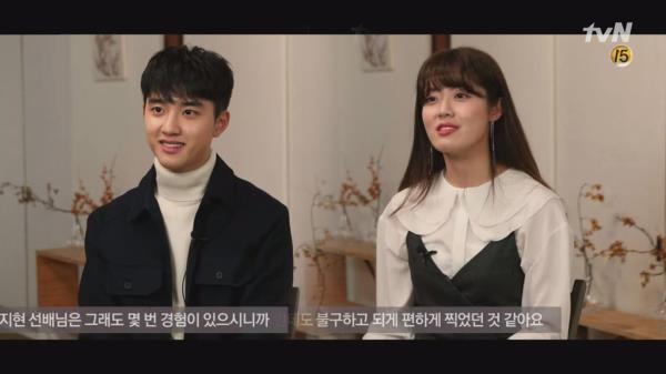 도경수와 남지현 선배님(!)이 밝히는 입맞춤 뒷이야기♥