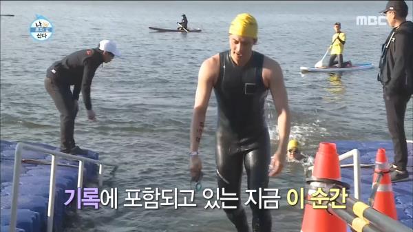 마치 영화의 한 장면, 수영 2위로 들어온 성훈!