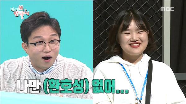 드디어 본무대! 성광&송이 매니저, 뒤바뀐 환호?!