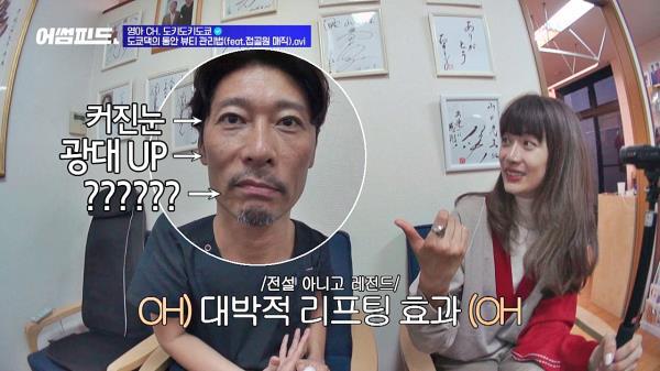 도쿄댁 김영아의 동안 관리법☆ 예쁜 얼굴형 만드는 마사지 TIP